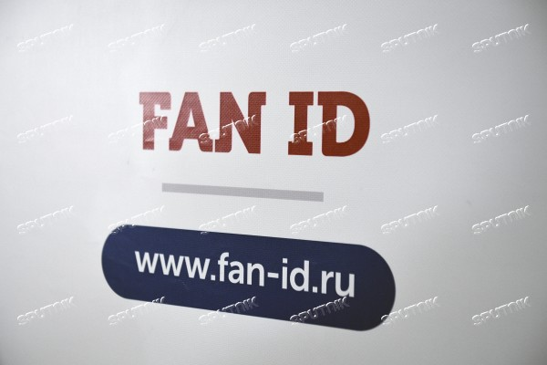 Fan id world cup
